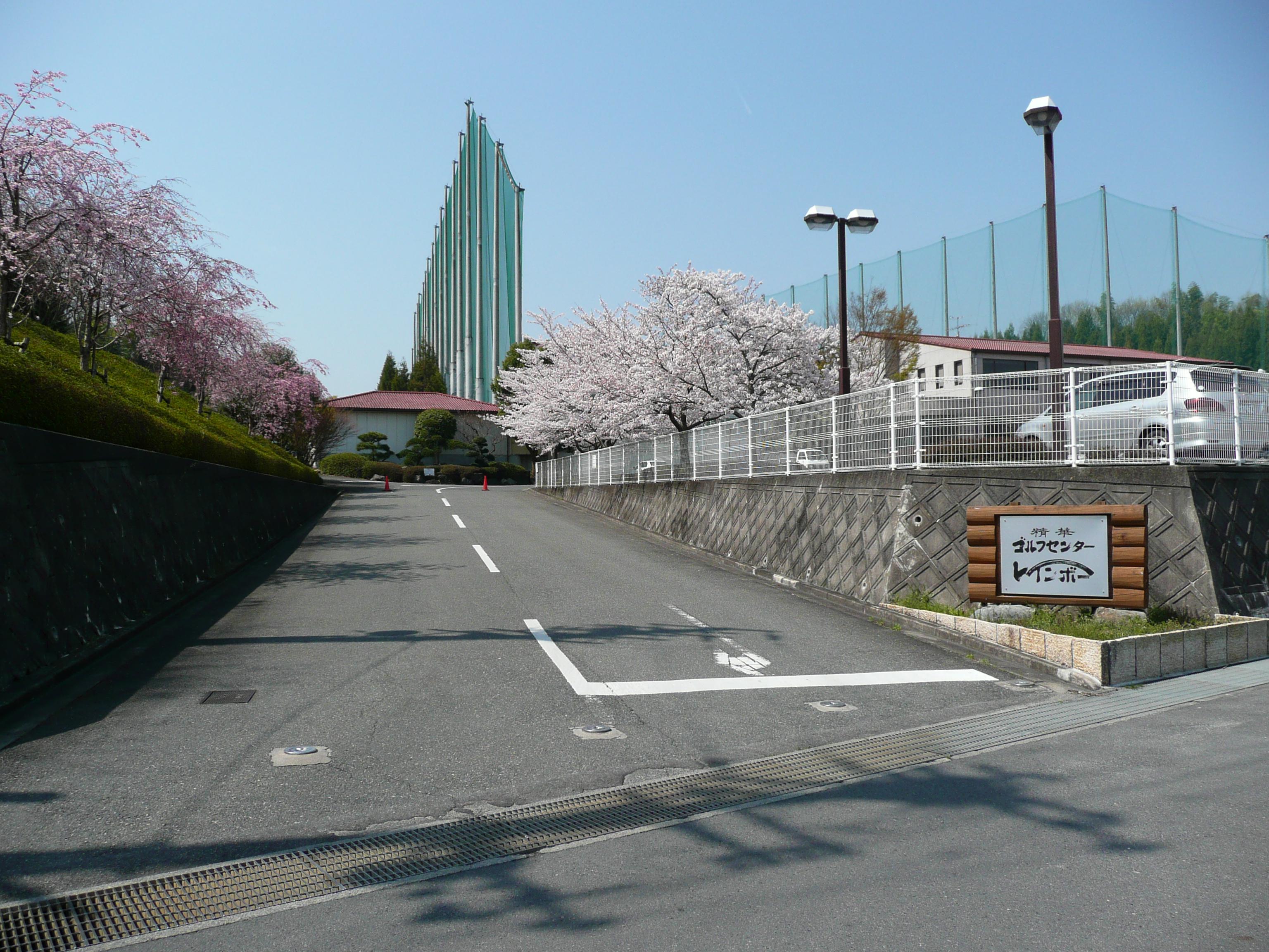 京都のゴルフ練習場